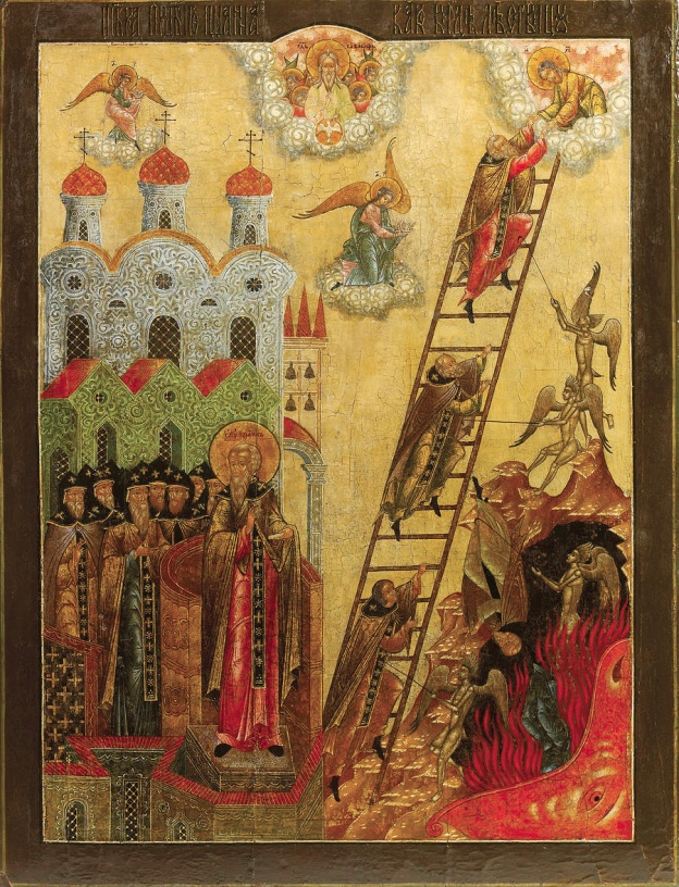 the fundemental ladder day saints Of jesus christ of latter-day saints, more commonly known as the mormons   the code of canon law confirms the fundamental elements of tridentine.
