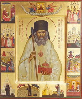 Learning About a Saint: St  John the Wonderworker of
